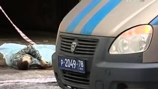 видео в Петербурге в самом центре