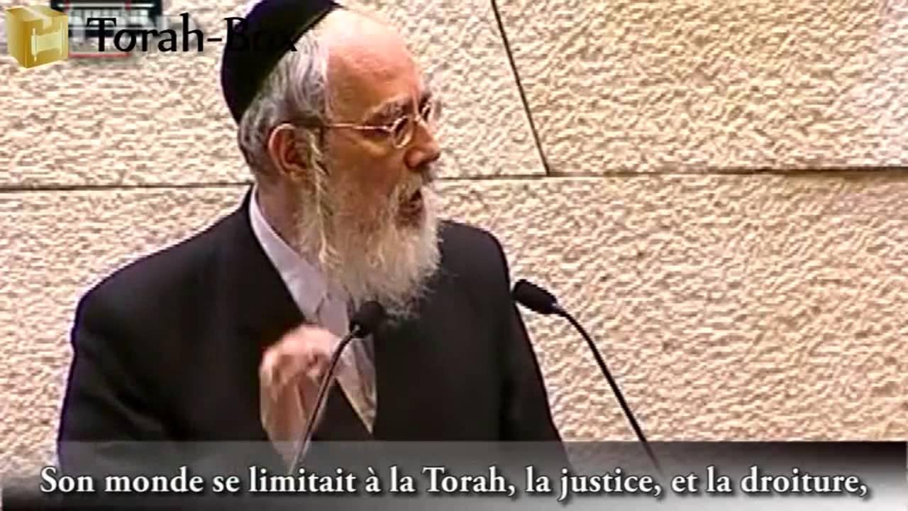 Knesset : Discours sur Rav Elyashiv zatsal (Torah-Box)
