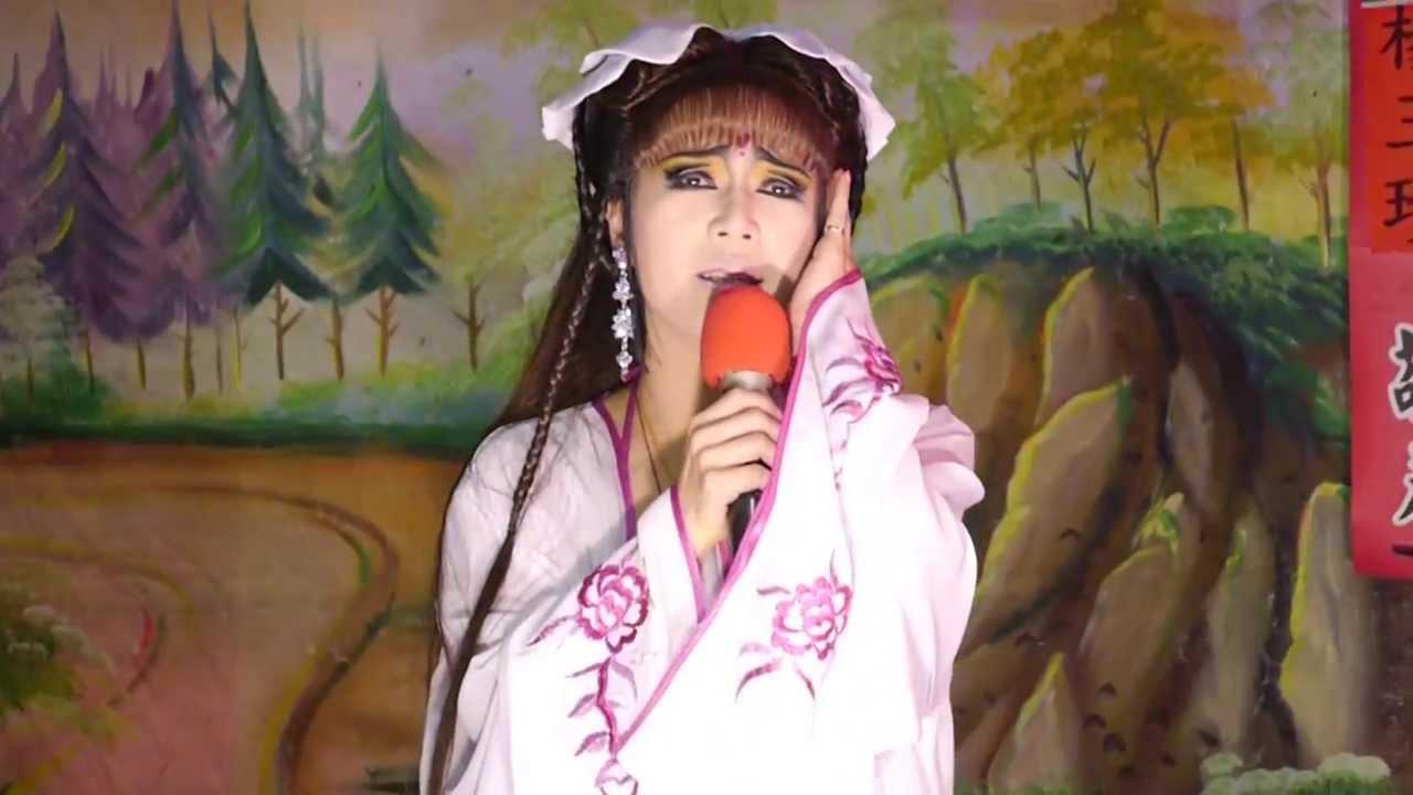 2014.09.29小飛霞歌劇團-一世恨(一生甘願為你錯) - YouTube