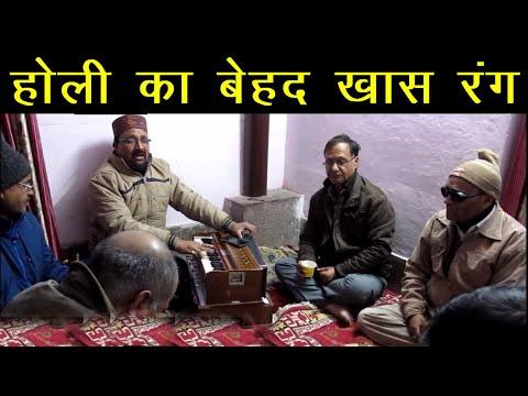 Classical Kumaoni Holi : Raag Mishra Khamaj-1 (पहनूं मैं सारी....)