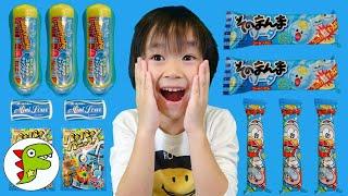 レオくんが青い世界で青いお菓子をたくさんたべるよ!Colorful World Blue! トイキッズ