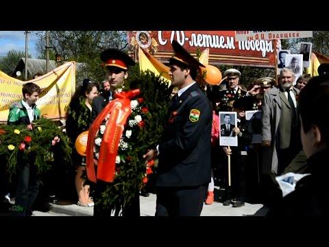 Открытие памятника таджикскому герою в Лен.области(г.Любань)