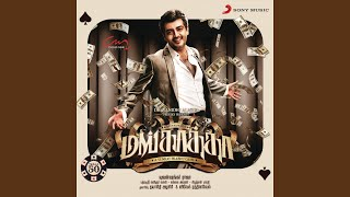 mankatha-theme-music