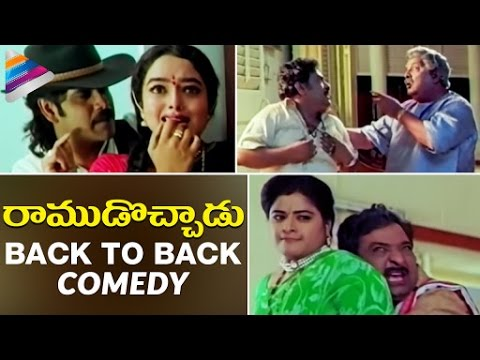 Ramudochadu Telugu Movie Back to Back Comedy Scenes | Nagarjuna | Soundarya | Telugu Filmnagar