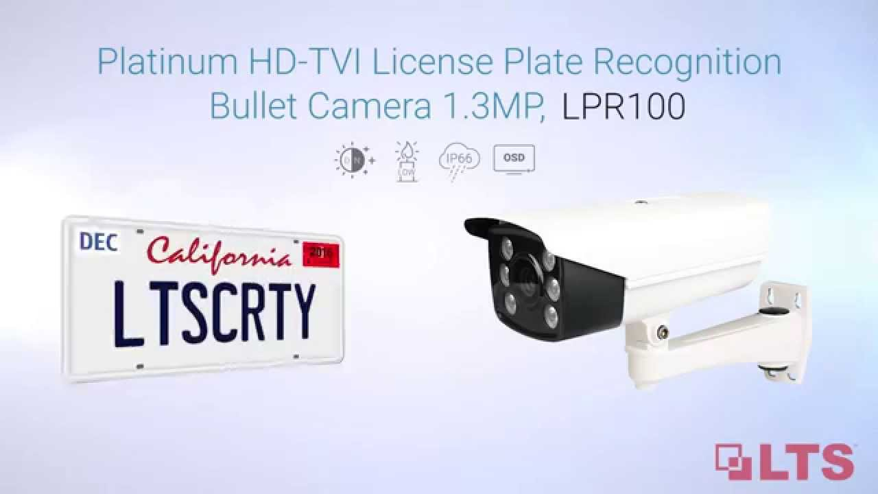 High Definition License Plate Recognition HDTVI Camera, LPR100 - How to  Setup