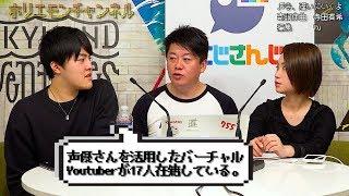 00:07 質問読み 01:29 回答 □「新感覚アニメアプリ にじさんじ」→https:...