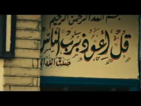 Robaayat Wael Jassar | Ya Elahi El RaHim