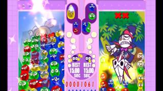 Puyo Pop Fever Free Play 19 chain (GameCube)