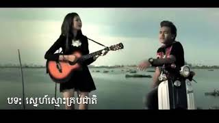 Download Video ចើម2018 MP3 3GP MP4
