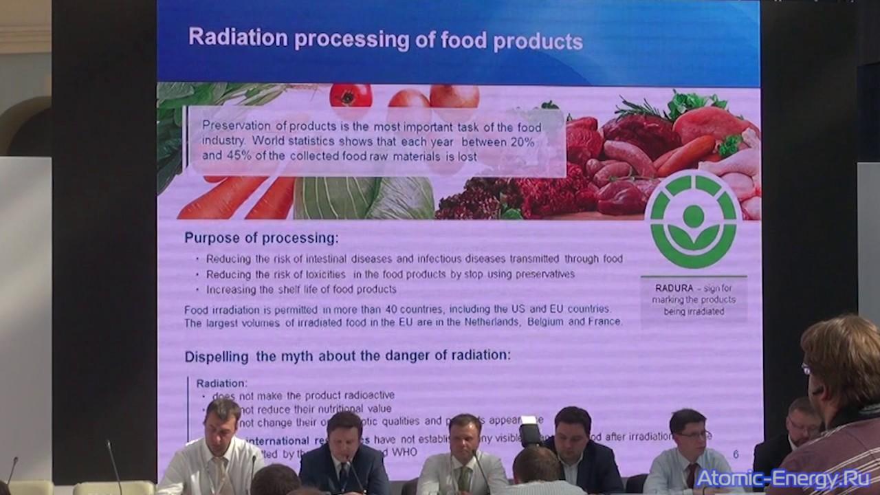 Перспективы развития технологий радиационной стерилизации и обеззараживания | АТОМЭКСПО 2016