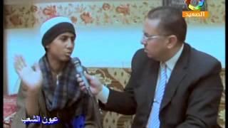 حلقة الجمعة 6/6/2014 عيون الشعب (يقتل اخته ويدفنها فى المنزل لحملها مرتان دون زواج)