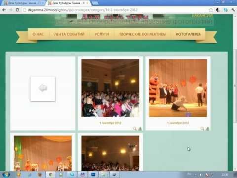 Добавление изображений в Phoca Gallery Joomla! для новичков.flv