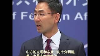 中国外交部发言人:在贸易问题上美国应与中国合作