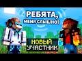 МАЙНКРАФТ, НО С НАМИ КТО-ТО ЗАГОВОРИЛ SkyBlock RPG [Остров РПГ] #86