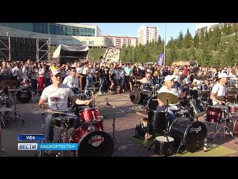 """На """"Дне 1000 музыкантов"""" прозвучали композиции легендарных рок-групп"""