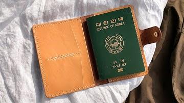 여권 케이스 ✈️ 만들기 (무료 PDF 패턴) / 가죽공예