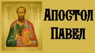 """""""И за сие пошлет им Бог действие заблуждения, так что они будут верить лжи..."""""""