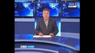 Вести Бурятия. 12-40 Эфир от 22.11.2017
