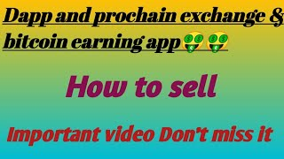 Dapp and prochain exchange/ how to sell/ bitcoin earning app/cryptocurrency/trust wallet /tamil