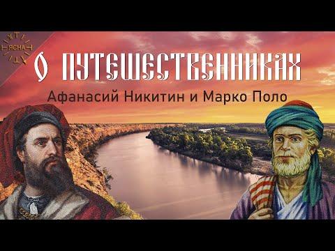 Русская школа русского языка все уроки видео скачать