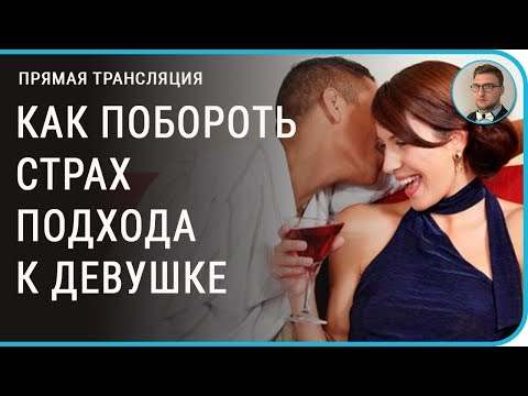 всемирный день знакомств