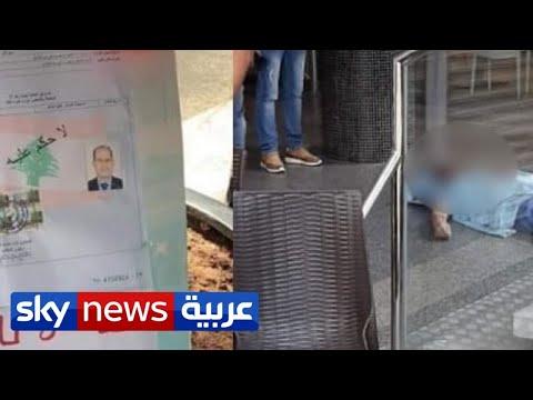 -أنا مش كافر-.. انتحار رجل بوضح النهار وسط بيروت يتسبب بموجة غضب عارمة في لبنان | منصات  - نشر قبل 2 ساعة