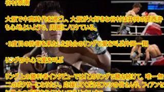 【関連動画】 ・井岡一翔にランボルギーニ納車 https://www.youtube.com...