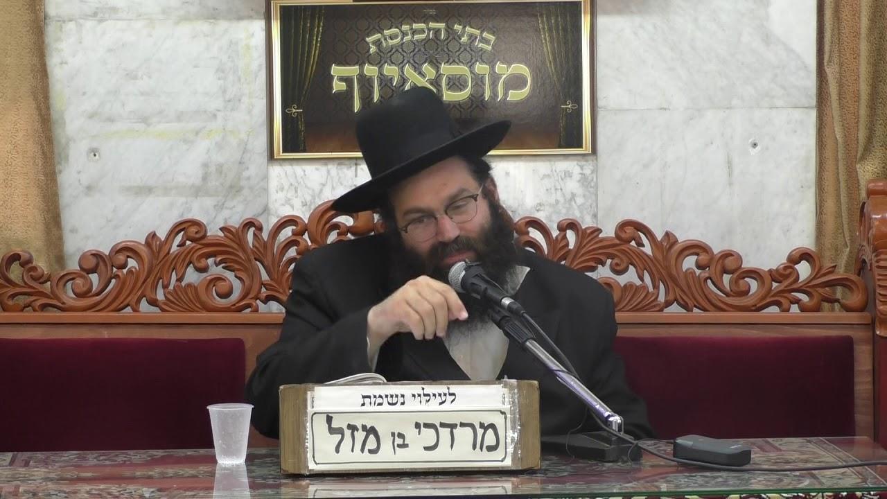הרב אברהם קורדובה אמונה ועבודת השם