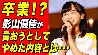 チャンネル登録よろしくお願いします(*^^*) http://urx2.nu/Ksy2 けやき...