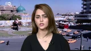 ملكة جمال العراق: