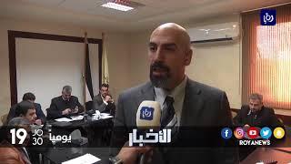 قطاع الصيدلة يرفض رفع الضريبة على الأدوية - (18-1-2018)