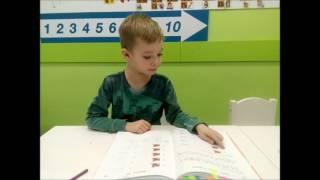 Ломоносовская школа в детском клубе Kids Club WELCOME