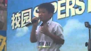 Video Shawn Tok - 木乃伊 (CSS Auditions Round 3) download MP3, 3GP, MP4, WEBM, AVI, FLV Agustus 2018