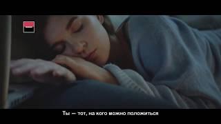 Cемен Cлепаков Дарите деньги - реклама, песня