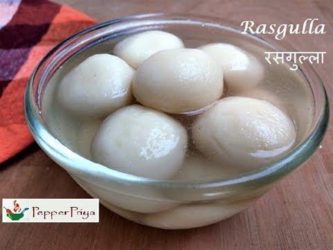 Bengali Rasgulla   Rasgulla Recipe
