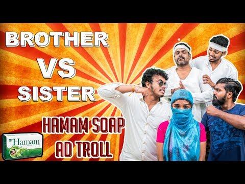 Brother Vs Sister Troll   Hamam Soap Karate Class Ad Troll   Vechu Seivom