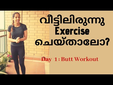 easy-1-week-home-exercise-for-beginners---day-1