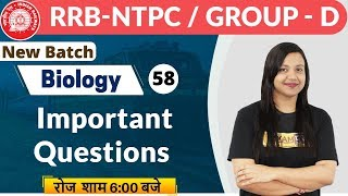 RRB NTPC Group D || Biology || By Amrita Ma'am || Class- 58 || Important questions