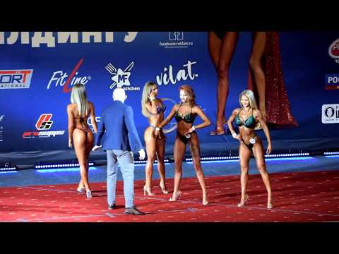 Фитнес-бикини до 166 см. Самсон 46 / Fitness bikini up to 166 cm. Samson 46