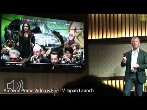 Amazon Prime Video & Fire TV Japan Launch Demo ASAP, Voice Search