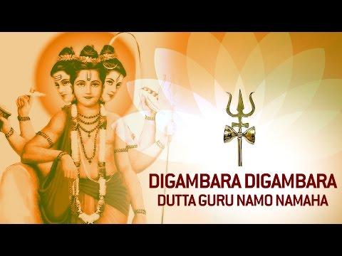Digambara Digambara Shripad Vallabh Digambara - Dattatreya Mantra by Suresh Wadkar