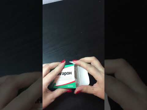 Как разводить ингарон (Интерферон)