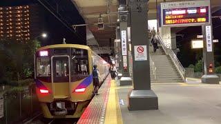 夜の泉北高速鉄道 栂・美木多駅
