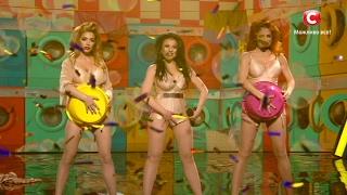 Группа Кузьмы Скрябина - Singing pants. Евровидение 2017. Третий полуфинал