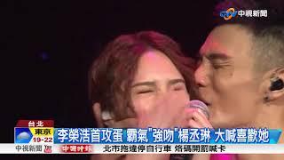 李榮浩巡迴演唱會16號晚間在台北小巨蛋開唱這也是他出道4年以來首度攻蛋...