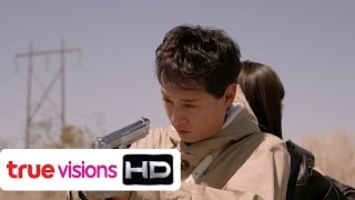 Screen Red HD by HBO (CH.228) - Ataru - The First Love & the Last Kill (19-09-2014)