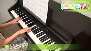 使用した楽譜はコチラ http://www.print-gakufu.com/score/detail/47727...
