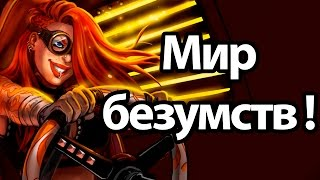 Мир машин ! ( Heavy Metal Machines )