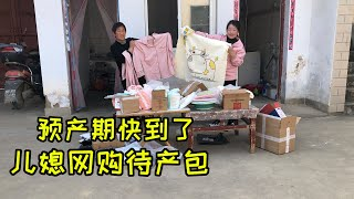 The daughter-in-law bought 1,200 yuan of maternity and baby products online!