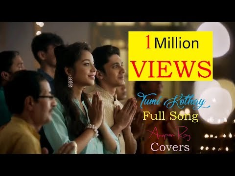 Tumi Kothay Full Song || Pantaloons || Motion Lyrics
